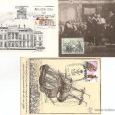 Sellos: 1986 Y 1987-ED. 2845,2874 Y 2885-TARJETA MÁXIMA-CÁMARAS DE COMERCIO-25 ANIV. O.C.D.E. Y CUERPO INFAN. Lote 50025438