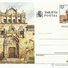 Timbres: TARJETA ENTERO POSTAL 1982 EDIFIL 128 HOSPITAL DE SANTA CRUZ , TOLEDO. Lote 50231592