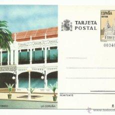 Sellos: TARJETA ENTERO POSTAL 1985 EDIFIL 139 KIOSKO ALFONSO , LA CORUÑA. Lote 277562323