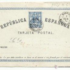 Sellos: ENTERO POSTAL ESCRITO 1875 DE TARRASA BARCELONA EDIFIL 3 VALOR 2015 CAT 13,50 EUROS VER FOTO. Lote 50567162