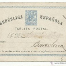 Sellos: ENTERO POSTAL ESCRITO 1875 DE MALAGA A BARCELONA EDIFIL 3 VALOR 2015 CAT 13,50 EUROS VER FOTO. Lote 50567490