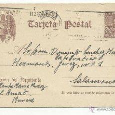 Selos: ENTERO POSTAL EDIFIL 83 CIRCULADA 1942 DE MURCIA A SALAMANCA VER FOTO. Lote 51031476