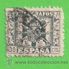 Sellos: EDIFIL 79 - TELÉGRAFOS - ESCUDOS DE ESPAÑA. (1940-1942).. Lote 51252814