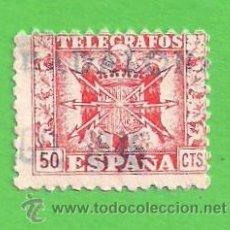 Sellos: EDIFIL 81 - TELÉGRAFOS - ESCUDOS DE ESPAÑA. (1940-42).. Lote 51252883