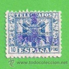 Sellos: EDIFIL 84 - TELÉGRAFOS - ESCUDOS DE ESPAÑA. (1940-1942).. Lote 51253652