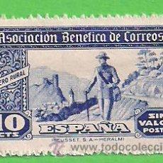 Sellos: ASOCIACIÓN BENÉFICA DE CORREOS - CARTERO RURAL - CON PIE DE IMPRENTA. (1945).** NUEVO.. Lote 52006332