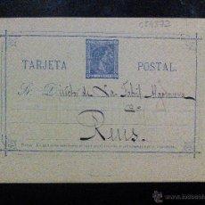 Selos: TARJETA POSTAL ENTERO 1876 DE VALENCIA VALENTI SANS A REUS DIRECTOR LA FABRIL ALGODONERA. Lote 52545292