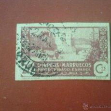 Sellos: MARRUECOS , ENTERO POSTAL RECORTADO. Lote 52670234