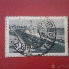 Sellos: MARRUECOS , ENTERO POSTAL RECORTADO. Lote 52670242