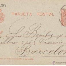 Sellos: ENTERO POSTAL ALFONSO XIII 1920 DE REUS A BARCELONA CAT. LAIZ NUM. 49D. Lote 53489596