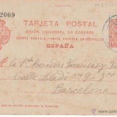 Sellos: ENTERO POSTAL ALFONSO XIII DE MASNOU A BARC.CAT.LAIZ NUM. 53 --FECHADOR AZUL---. Lote 53490080