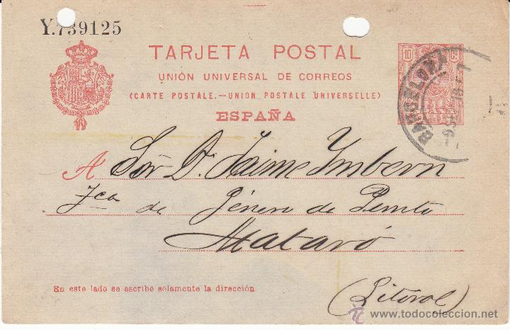 ENTERO POSTAL ALFONSO XIII 1916BARC. A MATARÓ CAT.LAIZ NUM. 53C (Sellos - España - Dependencias Postales - Entero Postales)
