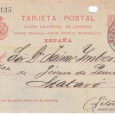 Sellos: ENTERO POSTAL ALFONSO XIII 1916BARC. A MATARÓ CAT.LAIZ NUM. 53C. Lote 53490198