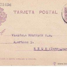 Sellos: ENTERO POSTAL ALFONSO XIII DE BILBAO A REUS 1925 CAT.LAIZ NUM. 57 -NUMERACIÓN TIPO I SIN PUNTO. Lote 53503207