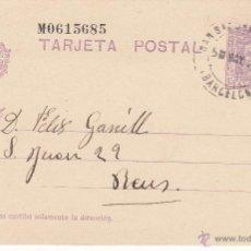 Sellos: ENTERO POSTAL ALFONSO XIII DE ORDAL A REUS 1929 CAT.LAIZ NUM. 57N-MATASELLOS SANT SADURNI DE NOYA. Lote 53503347