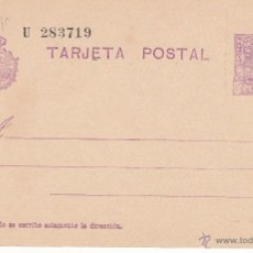 Sellos: ENTERO POSTAL ALFONSO XIII CAT.LAIZ NUM. 57NAA ------NUEVO-------. Lote 53503417