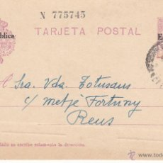 Sellos: ENTERO POSTAL ALFONSO XIII-REPÚBLICA 1931 DE CANET DE MAR A REUS CAT.LAIZ NUM 61. Lote 53534074