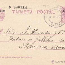 Sellos: ENTERO POSTAL ALFONSO XIII-REPÚBLICA 1931 DE VILLACARRILLO -CAT.LAIZ NUM.61-HABILIT DESPLAZ. DER.. Lote 53534144