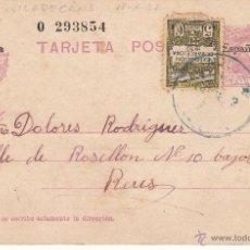 Sellos: ENTERO POSTAL ALFONSO XIII-REPÚBLICA 1932 DE VILADECANS CAT.LAIZ NUM. 61 FBA-COMPLEMENT.AYUNT.BARC.. Lote 53534906
