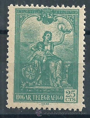 R6/ HOGAR TELEGRAFOS, ESPAÑA, DONATIVO VOLUNTARIO, NUEVO** S/F (Sellos - España - Dependencias Postales - Telégrafos)