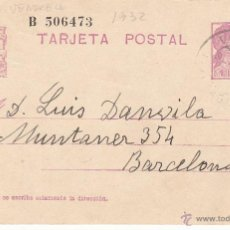 Sellos: ENTERO POSTAL REPÚBLICA 1934 CAT LAIZ NUM. 69- MATASELLOS DE EL VENDRELL -TARRAGONA-. Lote 54591729