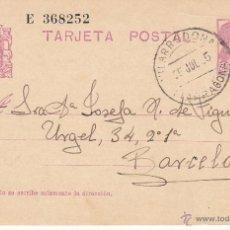 Sellos: ENTERO POSTAL REPÚBLICA 1934 CAT LAIZ NUM. 69- MATASELLOS DE VILARRODONA -TARRAGONA-. Lote 54591788