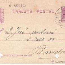 Sellos: ENTERO POSTAL REPÚBLICA 1934 CAT LAIZ NUM. 69- MATASELLOS DE FALSET -TARRAGONA-. Lote 54592020