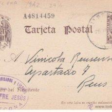 Sellos: ENTERO POSTAL REPÚBLICA CAT LAIZ NUM. 86 DE JOSE NOFRE DE ULLDECONA -TARRAGONA- 1942. Lote 54592485