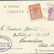 Sellos: ENTERO POSTAL. REPUBLICA ESPAÑOLA. COMPLEMENTO AYUNTAMIENTO BARCELONA. AGUJEROS EN LATERAL DERECHO.. Lote 54763912