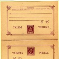 Sellos: ENTERO POSTAL DOBLE NO CIRCULADO FILIPINAS 1898 Y 99, 2 CENTAVOS ALFONSO XIII, TIPO INFANTE. Lote 55980700