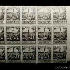 Sellos: 15 SELLOS MUTUALIDAD POSTAL BENEFICA DE CORREOS 1 PTA-ADQUISICION VOLUNTARIA 1947-BENEFICIENCIA. Lote 56014192