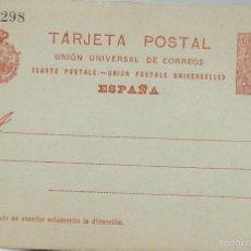Sellos: TARJETA POSTAL DE 10 CTMOS. DE ALFONSO XIII NUEVO DE 1910 - EDIFIL Nº 49 . Lote 56175726