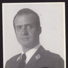 Sellos: ESPAÑA 1986 TARJETA MAXIMA REY JUAN CARLOS I DE BORBON. Lote 56978593