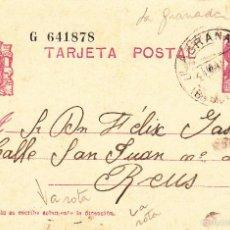 Sellos: ENTERO POSTAL REPÚBLICA 1936 CAT LAIZ NUM. 69- DE ANTONIA GARRIGA DE LA GRANADA-BARCELONA-. Lote 57111126