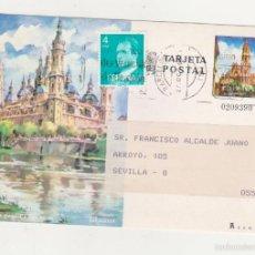 Sellos: TARJETA ENTERO POSTAL EDIFIL 104. CON FRANQUEO ADICIONAL DE 4 PTS.. Lote 57561810