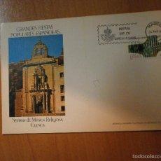 Sellos: TARJETA PRIMER DIA DE CIRCULACION GRANDES FIESTAS POPULARES ESPAÑOLAS SEMANA DE MUSICA RELIGIOSA CU. Lote 57705694