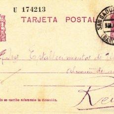 Sellos: ENTERO POSTAL REPÚBLICA 1936 CAT LAIZ NUM. 69- DE QUEVIURES MANUEL AVANTE DE SANT SADURNÍ DE NOIA --. Lote 57752862
