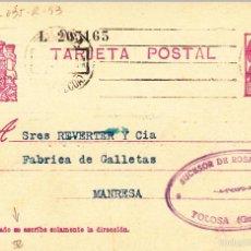 Sellos: ENTERO POSTAL REPÚBLICA 1936 CAT LAIZ NUM. 69- DE SUC. ROSA BLANE DE TOLOSA -GUIPÚZCOA- -1933--. Lote 57753021