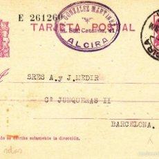 Sellos: ENTERO POSTAL REPÚBLICA 1936 CAT LAIZ NUM. 69- DE GONZALEZ MARTINEZ DE ALZIRA ---1935---. Lote 57755032