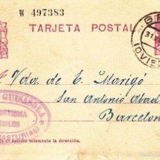 Sellos: ENTERO POSTAL REPÚBLICA 1936 CAT LAIZ NUM. 69- DE AMALIO GUISASOLA DE GRADO - ASTURIAS - ---1935----. Lote 57755078
