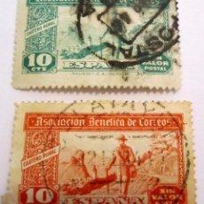 Sellos: 2 SELLOS BENEFICENCIA ASOCIACION BENEFICA DE CORREOS MATASELLADO 10 CTS. Lote 58235161