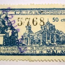 Sellos: SELLO CAJA DE SOCORROS - MUTUOS DE EMPLEADOS DE MALAGA 50 CTS MATASELLADO. Lote 58235718