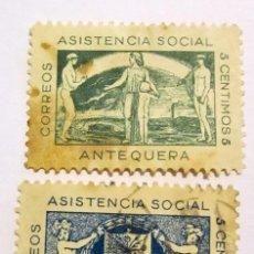 Sellos: 2 SELLOS BENEFICENCIA ASISTENCIA SOCIAL ANTEQUERA 5 CTS 1 MATASELLADO + ¡¡1 NUEVO!!. Lote 58235929