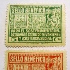 Sellos: 2 SELLOS BENEFICENCIA SOSTENIMIENTO DEL PATRONATO CATOLICO Y ASISTENCIA SOCIAL 5 Y 10CTS ¡¡NUEVOS!!. Lote 58235954