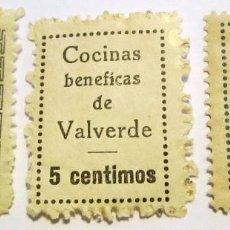 Timbres: 3 SELLOS BENEFICENCIA COCINAS BENÉFICAS DE RIOTINTO, VALVERDE Y EL CAMPILLO 5 CTS ¡¡NUEVOS!!. Lote 58235981