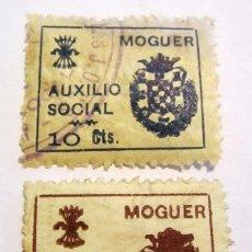 Sellos: 2 SELLOS BENEFICENCIA AUXILIO SOCIAL MOGUER 5 Y CTS MATASELLADOS. Lote 58235999