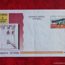 Sellos: AEROGRAMA - AIR LETTER - ANIVERSARIO PRIMER VUELO CON MOTOR - 5 SEPTIEMBRE 1909. Lote 59440085
