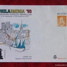 Sellos: PHILAIBERICA 93 - EXPO. HISPANO-LUSA - CADIZ 1493 - 2º VIAJE DE COLÓN. Lote 59440615