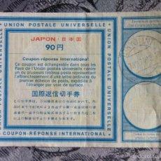 Sellos: UPU - CUPÓN RESPUESTA INTERNACIONAL- UNIÓN POSTAL UNIVERSAL - TOKYO (JAPÓN).. Lote 59441470
