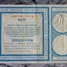 Sellos: UPU - CUPÓN RESPUESTA INTERNACIONAL- UNIÓN POSTAL UNIVERSAL - TOKYO (JAPÓN).. Lote 59441580
